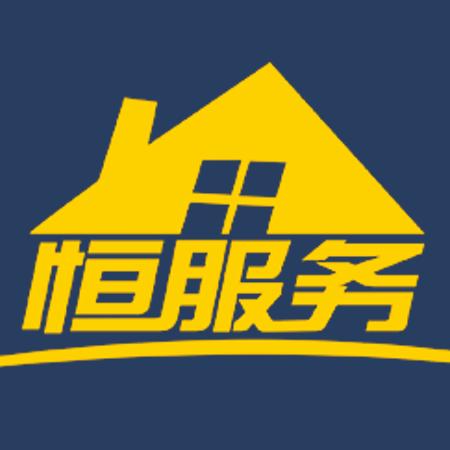 连山社区39-3-301-王总雅居